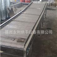 直销金属链式输送设备 不锈钢链板输送机 链板式输送机