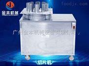 不锈钢苹果切片机,陕西水果切片机厂家