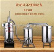 传成100型流动式酿酒设备