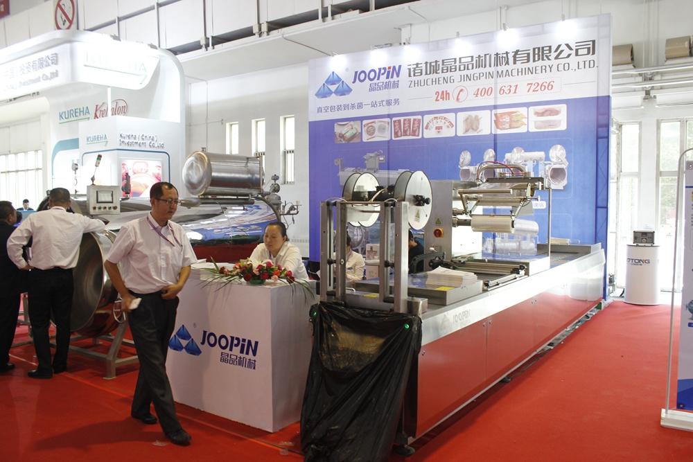 第十四届中国国际肉类工业展览会参展企业之二