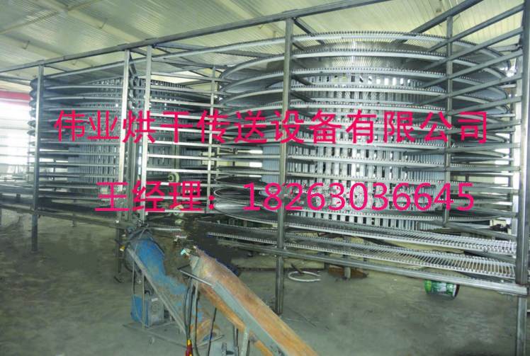 螺旋冷却塔的生产厂家