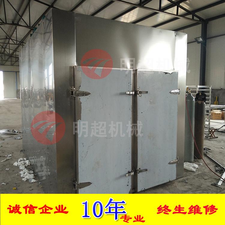食品烘干机哪家好_中国网笼机械设备网铸铁山楂图片