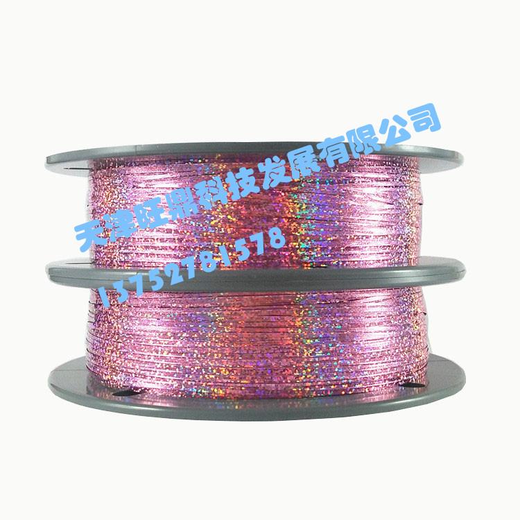 4mmx750m厂家直销卷材优质pet镭射粉色彩带扎带面包糕点封口捆扎扎带