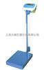 HCS-150-RT甘肃电子身高体重秤,电子身高体重秤厂家
