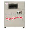 TTD-1电加热吊炉烧饼机燃气吊炉烤饼机