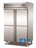 LCG3107四门冰箱