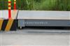 scs电子称重汽车磅,20吨微型打印机汽车衡