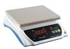 15kg/0.2g电子秤价格