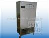 HW-YD-50G空调外置式臭氧发生器/外置式臭氧消毒机