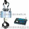 OCS-SZ番禺5T无线遥传电子吊秤特价供应