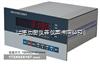 XK3190-C601昆明控制仪表产品价格、说明