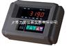 XK3190-A12+EK3柳州电子台秤仪表,称重显示器*