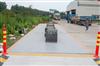scs2t1.2*1.5m电子汽车衡 定制电子汽车磅上海100t汽车磅汽车衡