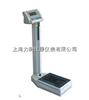TZ-150合肥电子身高秤 医院体检秤报价、说明