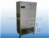 HW-ET-250G原料氧化用臭氧发生器参数及价格