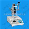 数显式弹簧拉压试验机适用压缩数显式弹簧拉压试验机