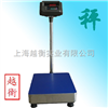 SCS称货物的电子秤,TCS系列电子台秤价格