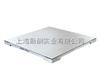 SCS1000kg小地磅(1.2*1.2)不锈钢双层小地磅