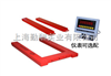 SCS1000kg(1.2*1.2)U型条形电子地磅