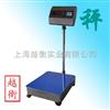 TCS高精度带立杆电子称,平台式电子秤