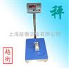 TCS高精度感应电子秤,带去皮计重功能电子台称,30kg-1000kg