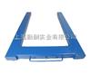 SCS无锡150kg小地磅 (1*1.2)条型U型地磅