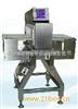 食品用金属探测仪ZYZ-200D300DCS