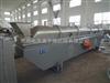ZLG-0.3*3饲料颗粒振动流化床干燥机