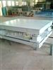 SCS1000kg(0.8*1)三层高强度缓冲秤
