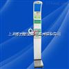 HGM-15青海带血压超声波身高体重秤特价供应