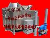 燃煤油炸锅,煤加热油炸设备 油炸机