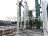 草酸钙专用盘式干燥机