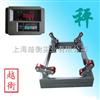 SCS上海2吨液氯钢瓶秤专业生产厂家