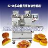 苏轼月饼机,杭州月饼包馅机,月饼机价格
