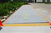 scsSCS-模拟汽车磅价格-产品报价—上海勤酬衡器有限公司