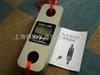 无线式测力计今年上海无线式测力计价格