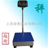 TCS高东镇电子磅秤厂家,浦东新区电子平台秤专卖