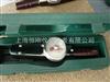 扭矩扳手20-100N.m表盘扭矩扳手供应商