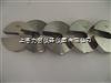 河北100g 不锈钢砝码(增砣)价格优惠