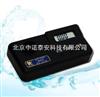 便携式水中尿素测定仪