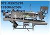 凉皮机厂家直销高质量高效率低耗能