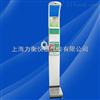 HGM-15大连带血压超声波身高体重秤现货热卖中