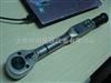 扭矩扳手600-3000N.m系列电子扭矩扳手