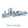 优质供应中央厨房设备 自动米饭生产线