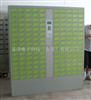 50门手机柜智能型手机柜 感应锁手机柜 自动型卡手机柜