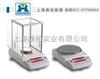 CPCP系列奥豪斯天平(进口品牌)量程210克进口电子天平