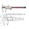 0-200mm广陆0-200mm金属罩壳数显卡尺厂家直销