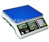JCE(I)深圳JCE(I)电子桌秤,钰恒计重桌称,3KG电子秤品牌