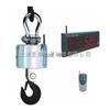 OCS-YJ大屏幕电子吊秤天线做保护装置 防脱落直降200元赠送原装蓄电池一块-N