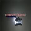 1PC Q11F-16/25/40/64P/R 内螺纹/丝扣手动球阀